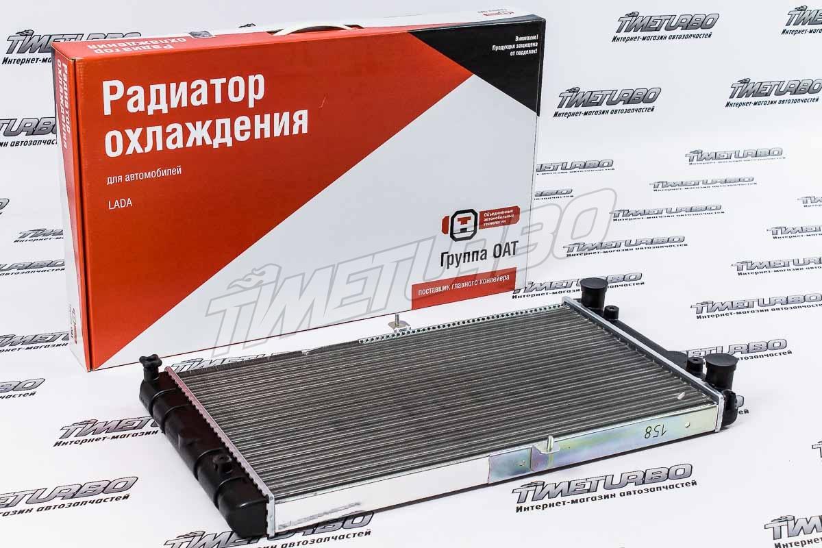 Радиатор охлаждения двигателя алюминиевый 2110-2112 инжектор ДААЗ